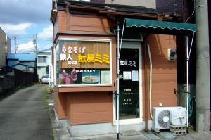 Fujinomiya_yakisoba_0910-19.jpg