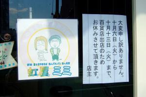 Fujinomiya_yakisoba_0910-20.jpg