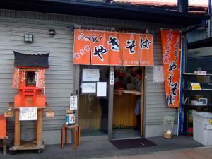 Fujinomiya_yakisoba_0910-23.jpg
