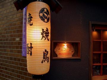 Kachigarasu_0908-36.jpg