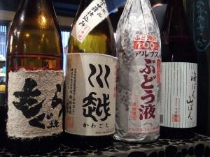 Kachigarasu_0908-41.jpg