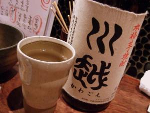 Kachigarasu_0908-47.jpg