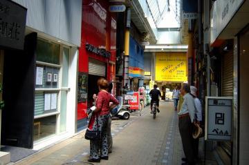 Seicho_0908-35.jpg