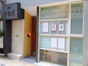 Seicho_0908-36.jpg