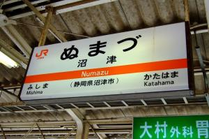 tetsudo_no_hi_kippu-4.jpg