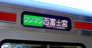 tetsudo_no_hi_kippu-7.jpg