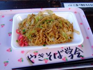 tetsudo_no_hi_kippu-8.jpg