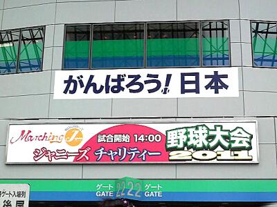 110529_yakyu