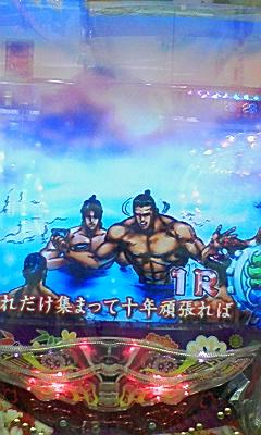 甘慶次15R風呂