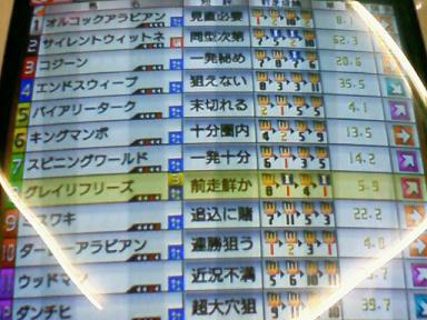 10_20110927224533.jpg