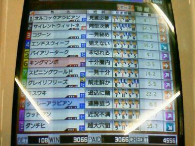11_20110927224604.jpg