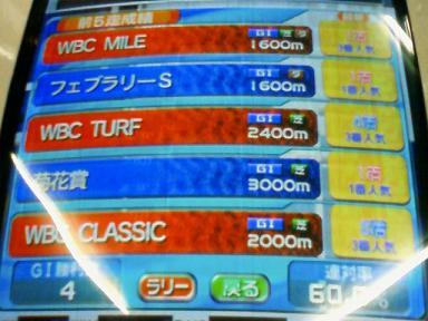 13_20110927224604.jpg