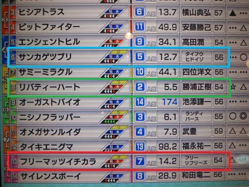 14_20110927223822.jpg