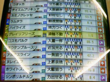 14_20110927224604.jpg