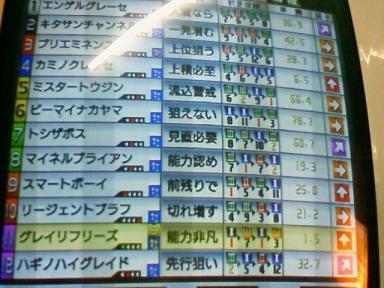 18_20110927224651.jpg