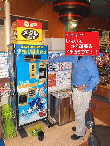 2_20110927223633.jpg