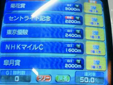 31_20110927224905.jpg