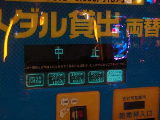 3_20110927223632.jpg