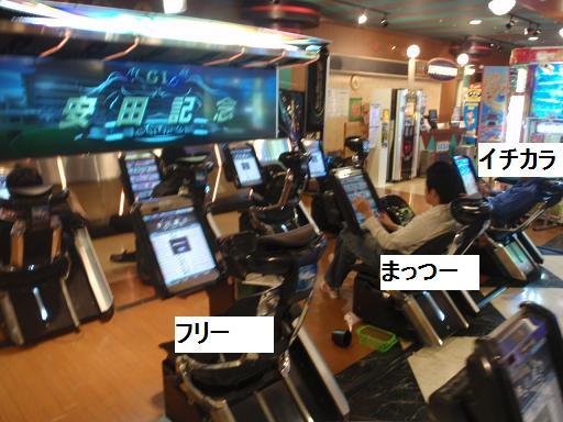 5_20110927223713.jpg