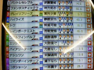 8_20110927224533.jpg