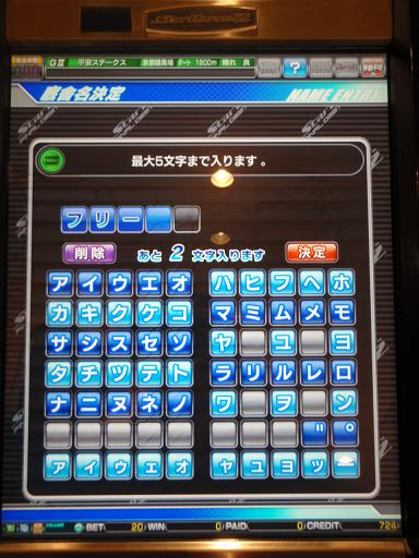 9_20110927223712.jpg