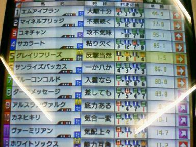 9_20110927224533.jpg
