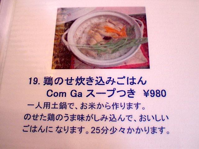 komugi11.jpg