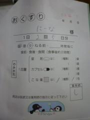 P1010254n2.jpg