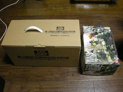 中の箱は外箱より小さい罠