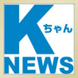 kchannews.jpg