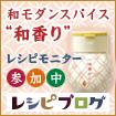 wakaori0711.jpg