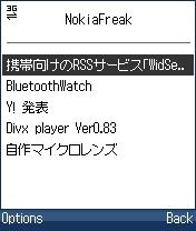 WidSets_Mobile_006