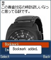 WidSets_Mobile_008