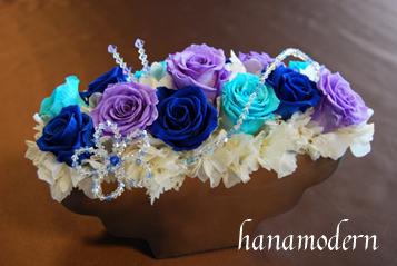 bluecrystal101.jpg