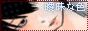 曖昧な色 [コードギアス]