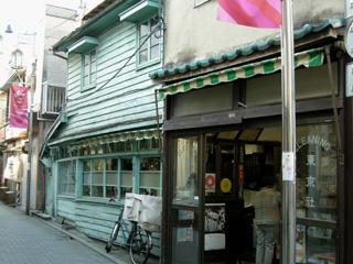 7.東京社