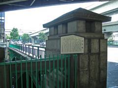 3.雉子橋