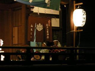 20.江戸神楽