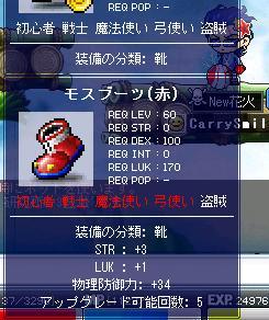 20071024070927.jpg