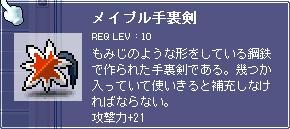 20071031123807.jpg