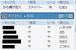 20071127060506.jpg