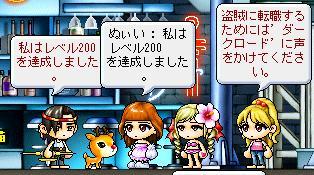 20071129140123.jpg