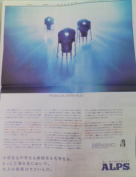 KC3A0095.jpg