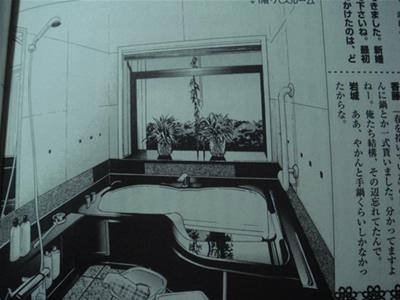 bath_manga.jpg