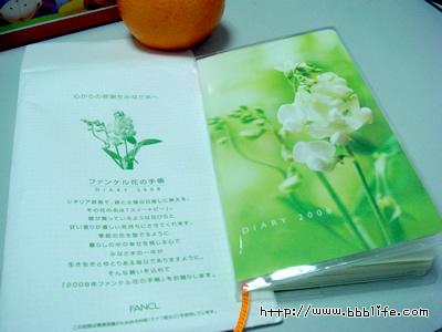 ファンケル花の手帳