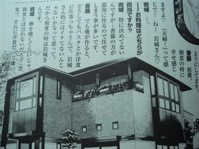 house_manga.jpg
