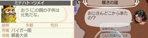NALULU_SS_0021_20110525161514.jpeg