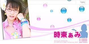 top_Logo2_0612.jpg