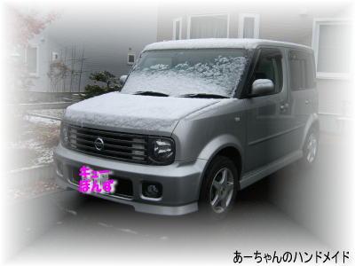 2009-11-11-1.jpg