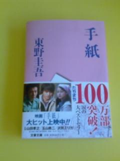 20091016135000